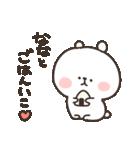I am なな(個別スタンプ:15)