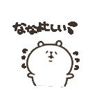 I am なな(個別スタンプ:16)