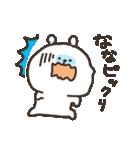 I am なな(個別スタンプ:19)