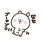 I am なな(個別スタンプ:21)