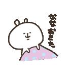 I am なな(個別スタンプ:26)