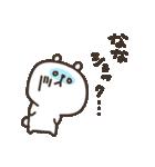 I am なな(個別スタンプ:28)