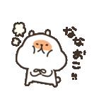 I am なな(個別スタンプ:29)
