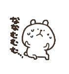 I am なな(個別スタンプ:30)