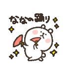 I am なな(個別スタンプ:32)