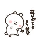 I am なな(個別スタンプ:33)