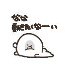 I am なな(個別スタンプ:34)