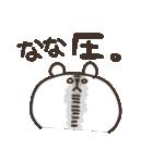 I am なな(個別スタンプ:35)