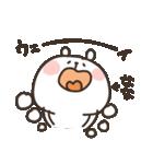 I am なな(個別スタンプ:36)