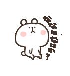 I am なな(個別スタンプ:37)
