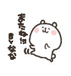 I am なな(個別スタンプ:40)