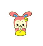 昭和レトロ風なクマとウサギ(個別スタンプ:04)