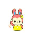 昭和レトロ風なクマとウサギ(個別スタンプ:05)