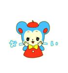 昭和レトロ風なクマとウサギ(個別スタンプ:06)