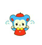 昭和レトロ風なクマとウサギ(個別スタンプ:08)