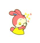 昭和レトロ風なクマとウサギ(個別スタンプ:10)