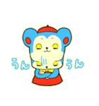 昭和レトロ風なクマとウサギ(個別スタンプ:11)