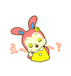 昭和レトロ風なクマとウサギ(個別スタンプ:12)