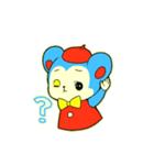 昭和レトロ風なクマとウサギ(個別スタンプ:14)