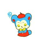 昭和レトロ風なクマとウサギ(個別スタンプ:16)