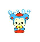 昭和レトロ風なクマとウサギ(個別スタンプ:27)