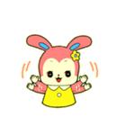 昭和レトロ風なクマとウサギ(個別スタンプ:28)