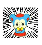 昭和レトロ風なクマとウサギ(個別スタンプ:33)