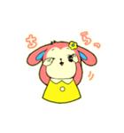 昭和レトロ風なクマとウサギ(個別スタンプ:35)