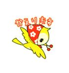 昭和レトロ風なクマとウサギ(個別スタンプ:36)
