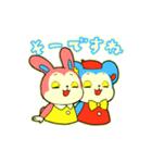 昭和レトロ風なクマとウサギ(個別スタンプ:37)