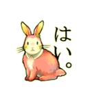 昭和レトロ風なクマとウサギ(個別スタンプ:39)