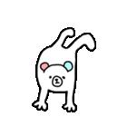 くまのスタンプ Vo.3(個別スタンプ:04)