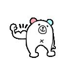 くまのスタンプ Vo.3(個別スタンプ:09)