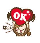 ハートがたくさん♥ラブラブゆるカジ女子(個別スタンプ:01)