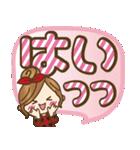 ハートがたくさん♥ラブラブゆるカジ女子(個別スタンプ:03)