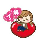 ハートがたくさん♥ラブラブゆるカジ女子(個別スタンプ:04)