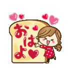 ハートがたくさん♥ラブラブゆるカジ女子(個別スタンプ:05)