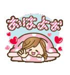ハートがたくさん♥ラブラブゆるカジ女子(個別スタンプ:06)