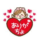 ハートがたくさん♥ラブラブゆるカジ女子(個別スタンプ:11)