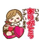 ハートがたくさん♥ラブラブゆるカジ女子(個別スタンプ:12)