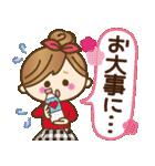 ハートがたくさん♥ラブラブゆるカジ女子(個別スタンプ:30)