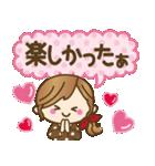ハートがたくさん♥ラブラブゆるカジ女子(個別スタンプ:36)