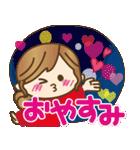 ハートがたくさん♥ラブラブゆるカジ女子(個別スタンプ:39)