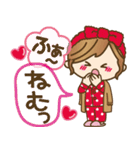 ハートがたくさん♥ラブラブゆるカジ女子(個別スタンプ:40)