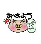 ちょ~便利![めぐみ]のスタンプ!(個別スタンプ:01)