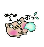 ちょ~便利![めぐみ]のスタンプ!(個別スタンプ:13)