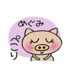 ちょ~便利![めぐみ]のスタンプ!(個別スタンプ:18)