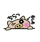 ちょ~便利![めぐみ]のスタンプ!(個別スタンプ:21)