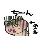 ちょ~便利![めぐみ]のスタンプ!(個別スタンプ:24)