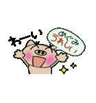 ちょ~便利![めぐみ]のスタンプ!(個別スタンプ:27)